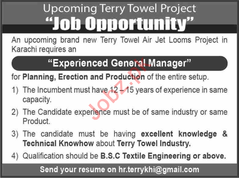 Terry Towel Air Jet Looms General Manager Jobs 2021