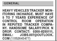 Daily Dawn Newspaper Sunday Classified Jobs 17 Jan 2021