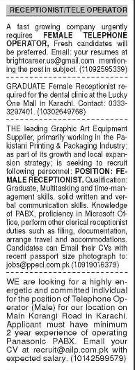 Receptionist & Telephone Operator Jobs 2021 in Karachi