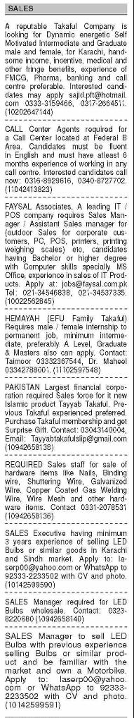 Daily Dawn Sunday Classified Sales Staff Jobs 17 Jan 2021
