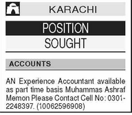 Accountant Job 2021 in Karachi Office