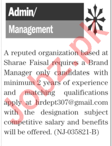 Daily The News Sunday 17th January Management Jobs 2021