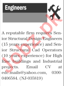 Daily The News Sunday 17th January Engineering Jobs 2021