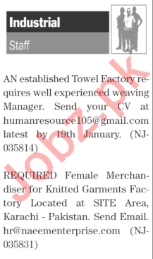 Daily The News Sunday 17 January Industrial Staff Jobs 2021