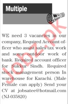 The News Sunday 17 January Accounts Staff Jobs 2021 Karachi