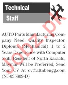 The News Sunday 17 January Technical Staff Jobs 2021 Karachi