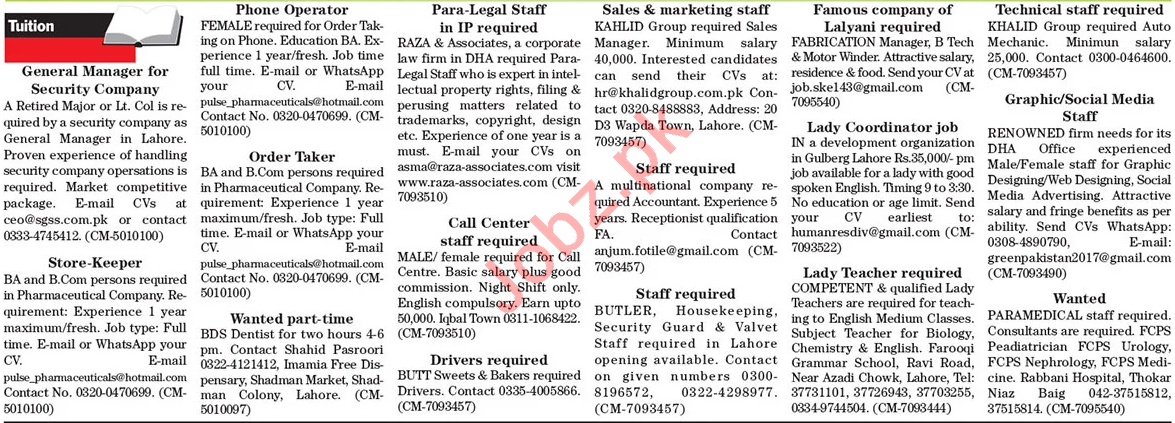 The News Sunday 17 January Office Staff Jobs 2021 in Lahore