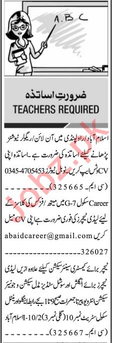 Daily Jang Sunday 17 January Teaching Jobs 2021 Rawalpindi