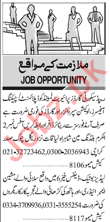 Client Relation Officer & Lab Assistant Jobs 2021