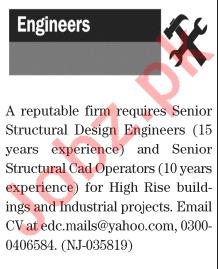 Daily Jang Sunday 17 January Engineering Jobs 2021 Karachi