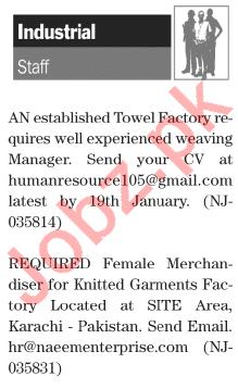 Daily Jang Sunday 17 January Industrial  Jobs 2021 Karachi