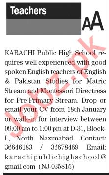 Karachi Public High School Teaching Jobs 2021 in Karachi