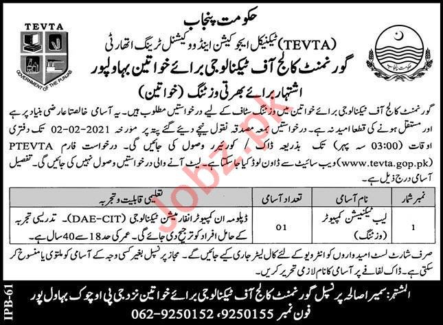 TEVTA Govt College of Technology for Women Bahawalpur Jobs