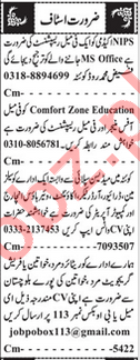 Daily Jang Sunday 17 January Management Jobs 2021 in Quetta