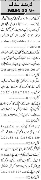Daily Jang Sunday 17 January Garment Staff Jobs 2021 Karachi