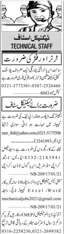 Daily Jang Sunday 17 January Technical Jobs 2021 Karachi