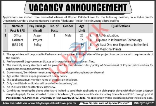 Post Box No 732 Post Mall Peshawar Jobs for Office Assistant