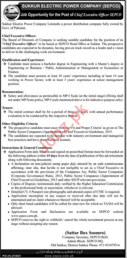 Sukkur Electric Power Company SEPCO Jobs 2021 for CEO