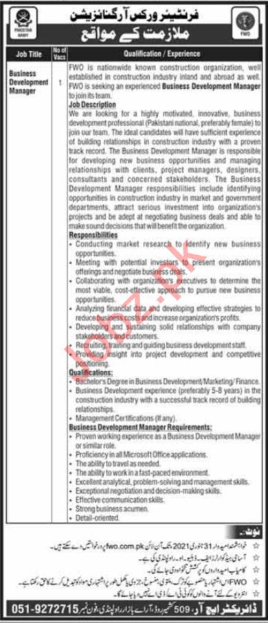 FWO Rawalpindi Jobs 2021 for Business Development Manager