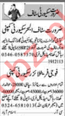 Security Incharge & Security Chief Jobs 2021 in Lahore