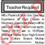 Male & Female Teachers Jobs 2021 in Multan