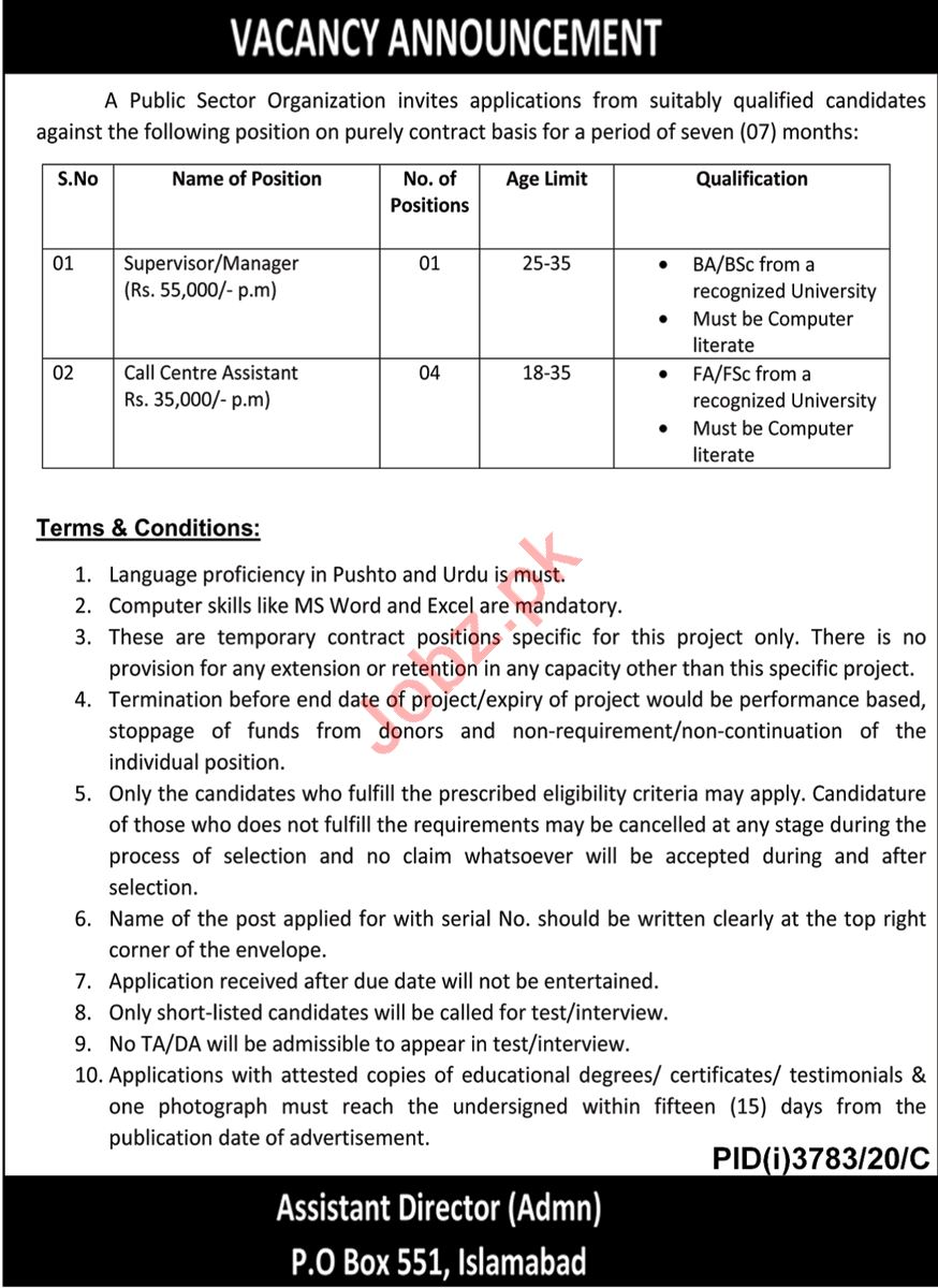 P O Box No 551 Islamabad Jobs 2021 for Manager