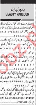 Daily Jang Sunday 17 January Saloon Staff Jobs 2021 Lahore