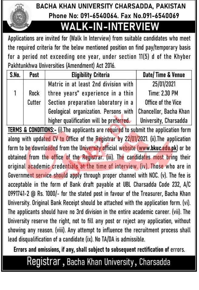 Rock Cutter Jobs 2021 Bacha Khan University Charsadda BKUC
