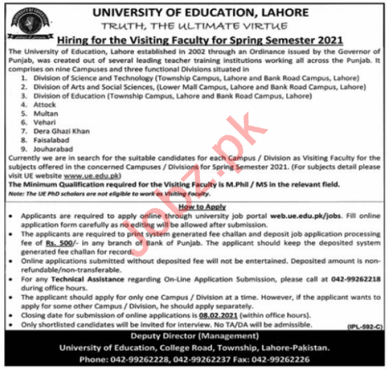 University of Education Lahore Jobs 2021 Visiting Faculty