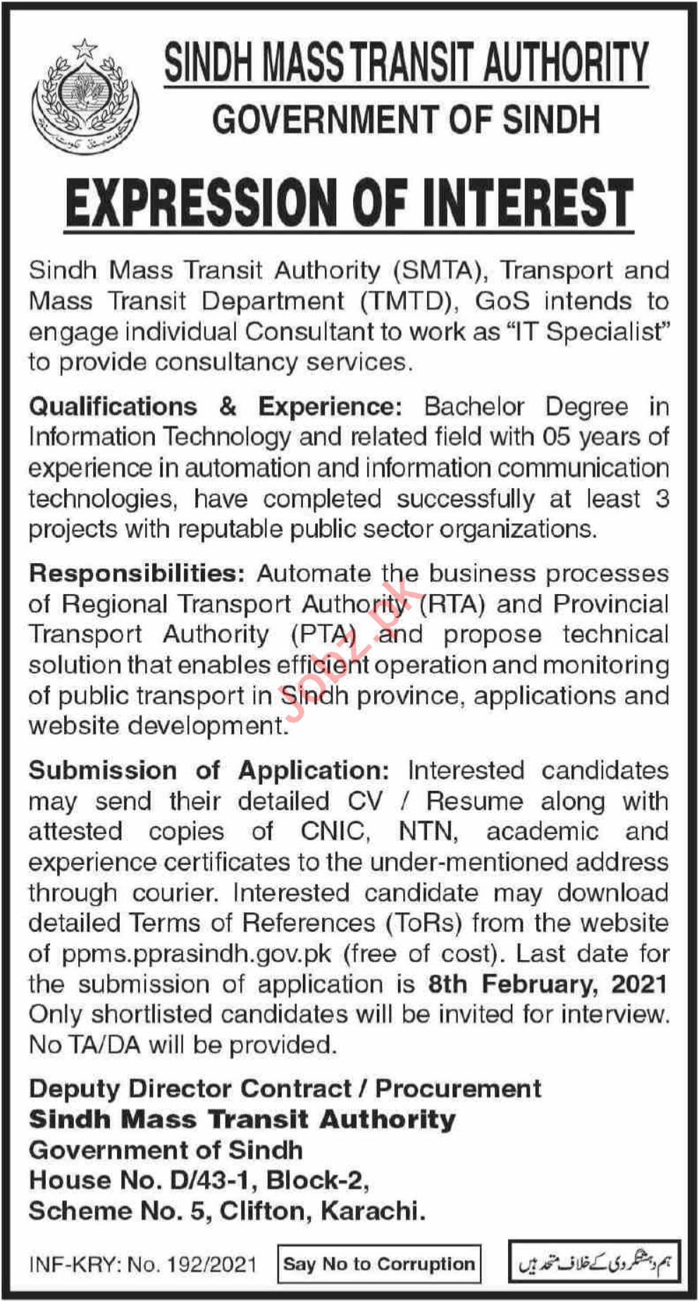 Sindh Mass Transit Authority SMTA Karachi Jobs 2021