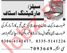 Sales Officer & Sales Manager Jobs 2021 in Lahore