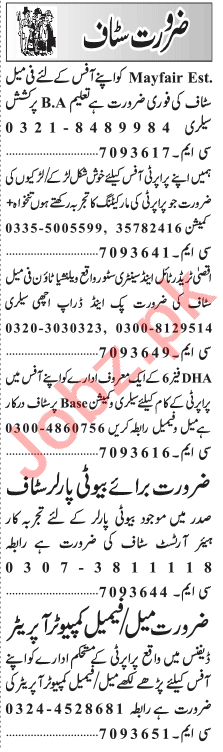 Admin Manager & Accountant Jobs 2021 in Lahore