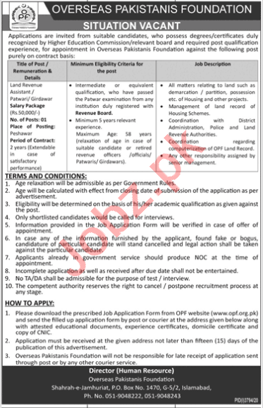 Overseas Pakistanis Foundation OPF Islamabad Jobs 2021