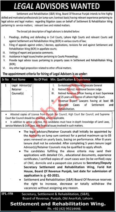 Settlement & Rehabilitation Wing Board of Revenue Jobs 2021