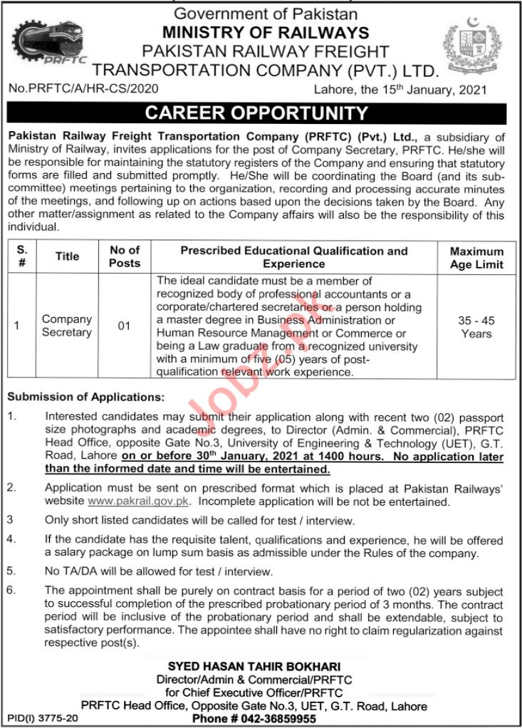 Pakistan Railway Freight Transportation PRFTC Jobs 2021