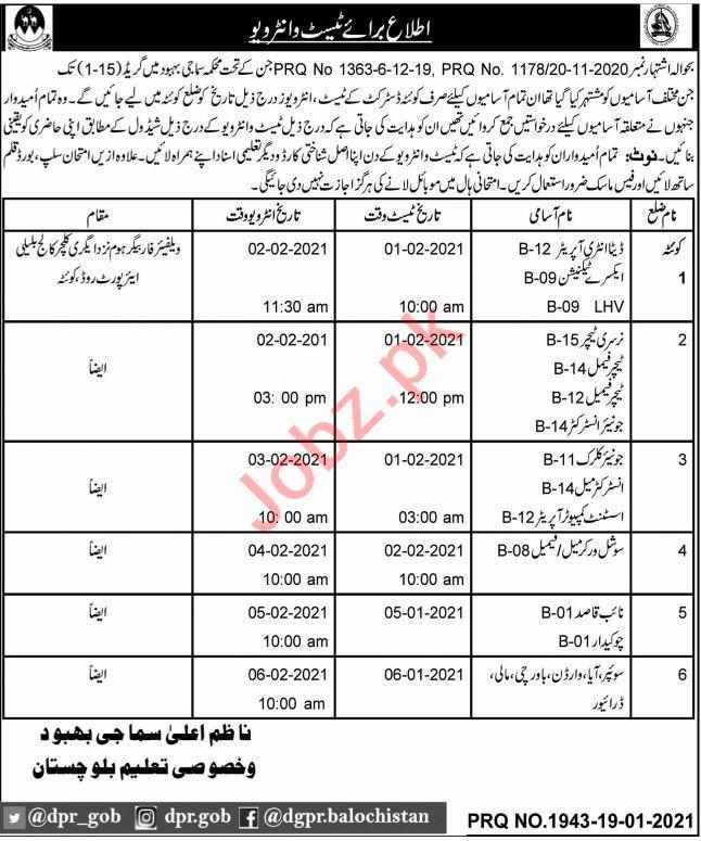 Social Welfare & Special Education Balochistan Jobs 2021