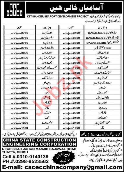 China State Construction Engineering Corporation CSCEC Jobs