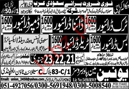 Truck Driver & Bus Driver Jobs 2021 in Saudi Arabia