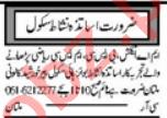 Principal & Teachers Jobs 2021 in Multan