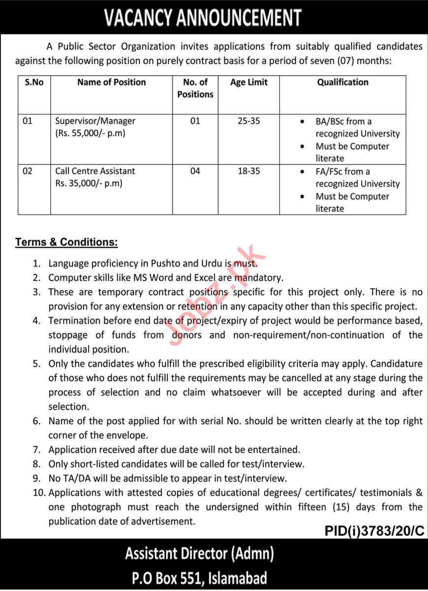 Supervisor & Call Centre Assistant Jobs 2021 in Islamabad