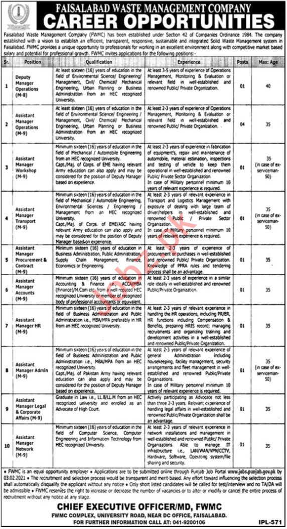 FWMC Faisalabad Jobs 2021 for Assistant Managers