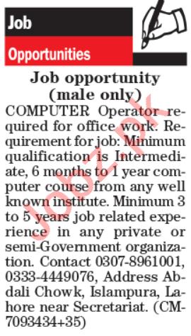 Computer Operator & Clerk Jobs 2021 in Lahore