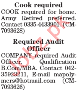 Audit Officer & Cook Jobs 2021 in Lahore