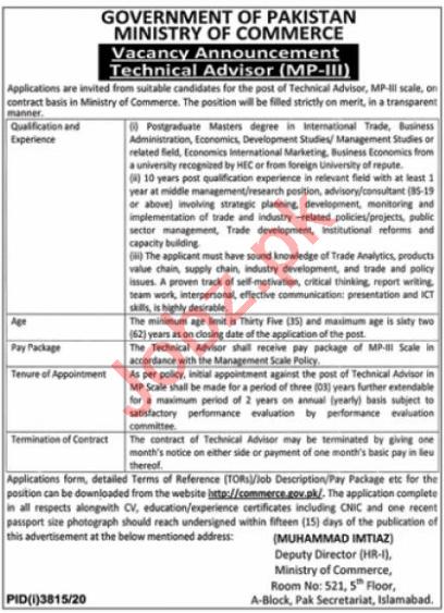 Ministry of Commerce Islamabad Jobs 2021 Technical Advisor