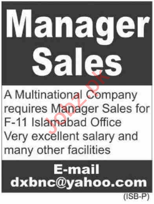 Manager Sales & Manager Jobs 2021 in F 11 Islamabad