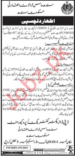 Sindh Mass Transit Authority SMTA Jobs 2021 IT Specialist