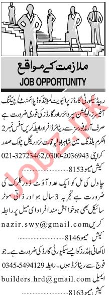 Outdoor Clerk & Security Guard Jobs 2021 in Karachi