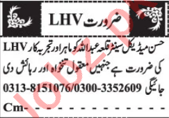 Doctor & Lady Doctor Jobs 2021 in Quetta