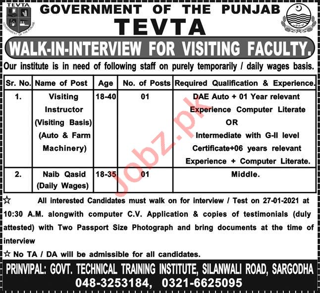 Govt Technical Training Institute GTTI Sargodha Jobs 2021