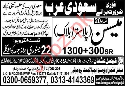 Plaster Mason & Block Mason Jobs 2021 in Saudi Arabia